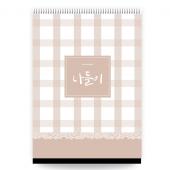 나들이_세로형(150x203)