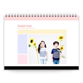 꿈나무(260x185)