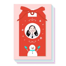 메리크리스마스(100X150) 8장세트