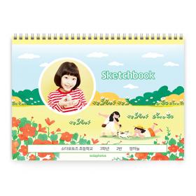 스케치북_꽃밭에서(297x220)