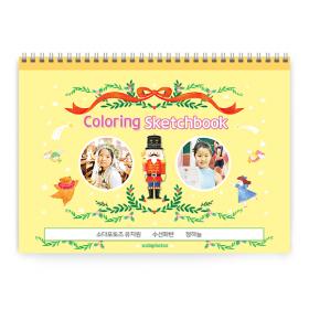 컬+스북_병정과펭귄(297x220)